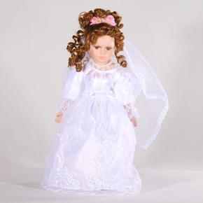 DOLL porcelánová panenka nevěsta Rose 40 cm