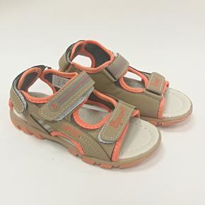 Chlapecké sandále krémové Hugo - 32