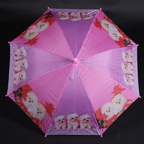 Holový detský dáždnik Kara ružový