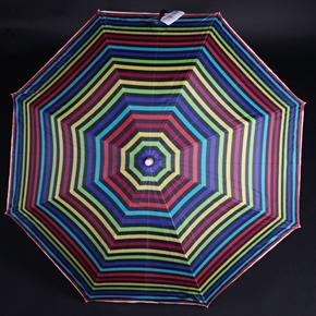 Pruhovaný dáždnik Dora farebný