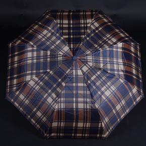 Pánsky skladací dáždnik Alan hnedý
