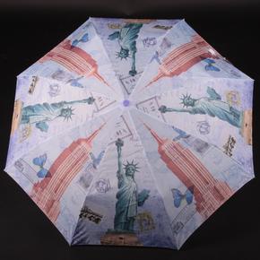 Fialový skladací dáždnik Julien