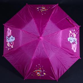 Skladací detský dáždnik Samson ružový