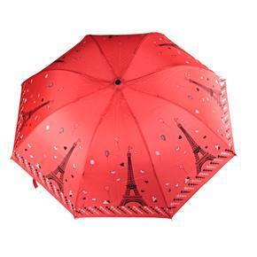Malý dáždnik Maxim červený