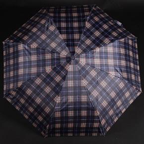 Pánsky skladací dáždnik Alan modrý
