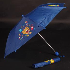 Skladací detský dáždnik Samson modrý