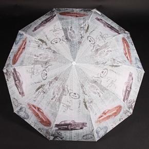 Štýlový skladací dáždnik Cars modrý