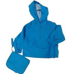 Dětská šusťáková bunda Ela tmavě modrá