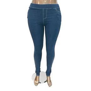 Elastické riflové kalhoty Petronela