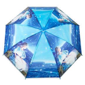 Deštník se znamením zvěrokruhu Panny