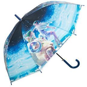 Deštník se znamením zvěrokruhu Berana