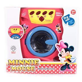 Dětská funkční pračka Stela