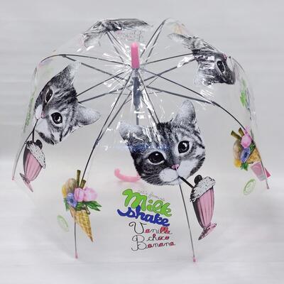 Vystřelovací deštník Mourek růžový - 1
