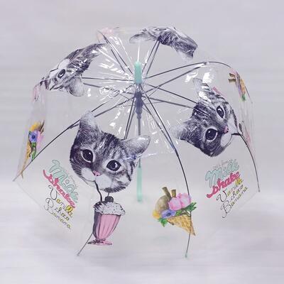 Vystřelovací deštník Mourek tyrkysový - 1