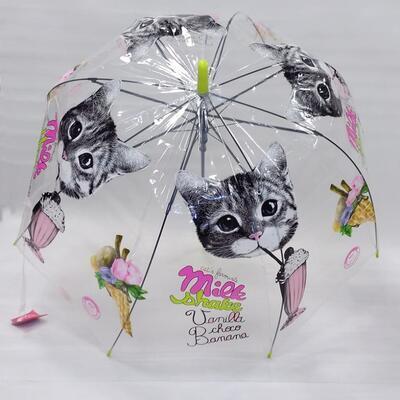 Vystřelovací deštník Mourek zelený - 1