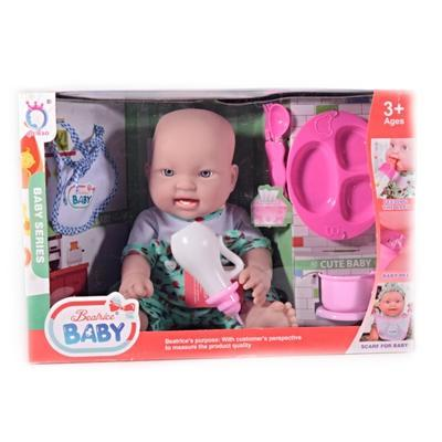 Roztomilá panenka Stela - 1