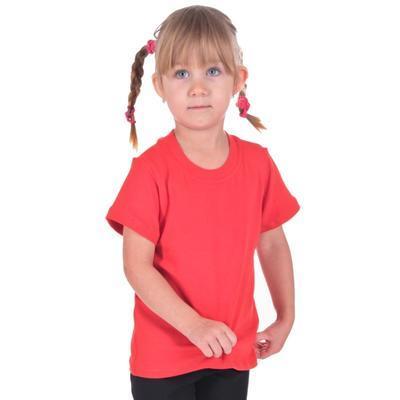 Červené detské tričko krátky rukáv Laura od 122-146 - 1