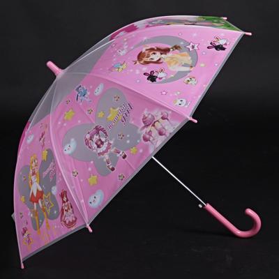 Detský vystreľovací dáždnik Tim ružový - 1
