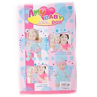Funkční malé miminko Amy - 2